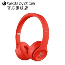 Beats Beats Solo3 Wireless (PRODUCT)RED无线耳机